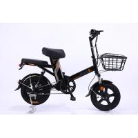 Quality Lithium Battery 2 Wheel Drive Electric Bike , Portable E Bike With Motor 250w for sale