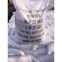 China calcium chloride powder 95% on sale