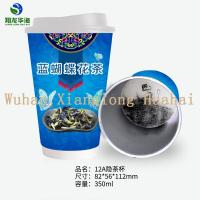 China Free Sample  Organic Natural butterfly bean flower dried flower tea  paper cup on sale