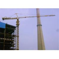 Quality Xugong H3 / 36B Construction Tower Crane , 60m 12 Tons Luffing Tower Crane for sale