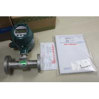 Buy cheap yokogawa flowmeter electromagnetic flowmeters Original Yokogawa flowmeter AXF100g made in Japan competitive price from Wholesalers