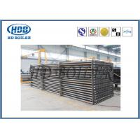 Quality H Fin Water Tube Hrsg Economizer / Economiser Coils For Heat Recovery Boilers for sale