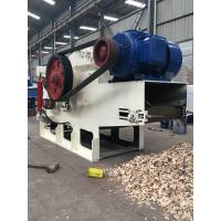 Quality Wood chipper/wood crusher machine supply chips for your fuel for sale