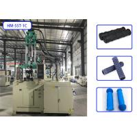 Quality Single Color High Speed Injection Moulding Machine For Bicycles Handlebar Covers for sale