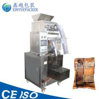 Quality Professional Granule Packing Machine / Automatic Vacuum Packing Machine for sale