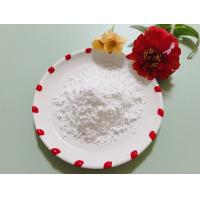 Quality Pharmaceutical Grade Amino Acid Powder , L - Carnosine Powder In White Color for sale