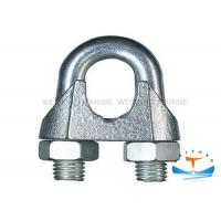 Quality Polished Rigging Lifting Equipment SS304 / 316 JIS Type Heavy Duty Wire Rope Clip for sale