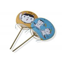 China Cat Pattern Custom Printed Folding Hand Fans Round Bamboo For Advertising Gift on sale