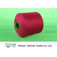 Quality Dyed Color Plastic Core Knitting Polyester Yarn High Strength For Sewing Machine for sale