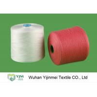 Quality 20S 30S 40S 50S 60S Multi Colors Dyed Polyester Yarn 100 Polyester Yarn Sewing for sale