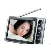 China Multi-functional PMP/MP4 Player (Built-in TV Tuner) on sale