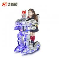 China In Stock,Ride On Toy Style And Fiberglass Material Kids Toys Car Battery Power Ride On Robot Remote Control Robot on sale