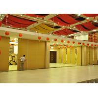 Buy Multi-Purpose Room Movable Partition Acoustic Room Dividers Aluminium Frame at wholesale prices