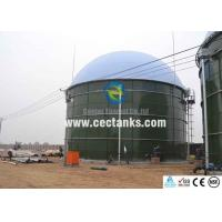 Quality Biogas Plant Glass Fused Steel Tanks Used As Anaerobic Mixed Reactor for sale