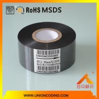 China HC3 type Black color 30mm width Hot Stamp Coding Foil for Packaging bags on sale
