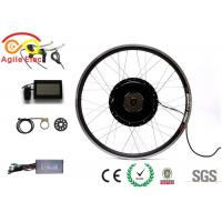 Eco - Friendly Push Bike Electric Motor Kit , Motor Assisted Bicycle Kit 100mm / 135mm Axle