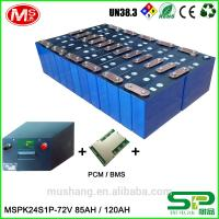 Quality Lifepo4 Prismatic Lithium Ion Battery 72v 600ah Pouch Battery Pack CE / ROHS for sale