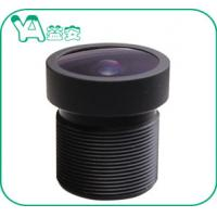 Quality F 2.0 3.1Mm 3Megapixel Megapixel Cctv Lens For Rear View Mirror Camera Car DVR for sale