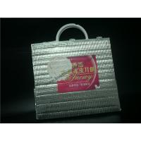 Quality Biodegradable Plastic Goodie Bags With Handles , Custom Plastic Retail Bags for sale