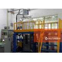 Quality Directional Solidification Vacuum Heat Treatment Furnace High Degree Automation for sale