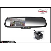 480 X 272 Resolution Rear View Mirror Camera RecorderWith LCD Panel Embedded
