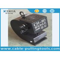 Quality 50T Max 16mm Hydraulic Hole Punch Machine With Electric Pump for sale