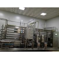 Automatic 10T/H Tubular Sterilizer Machine For Dairy Beverage Syrup