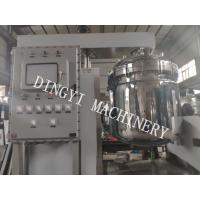 Quality Automatic Industrial Planetary Mixer , Liquid Soap Mixer Machine 50L for sale