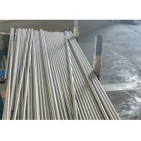 Quality Hot Forged Nitronic 50 Stainless Steel Round Bar Corrosion Resistance 10-500mm for sale