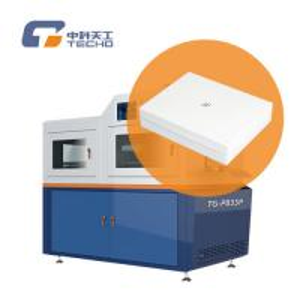 Automatic Air Pressing Machine TG-PB35P