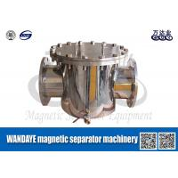 Quality Pipeline Iron Remover Magnetic Separator Machine For Food Processing for sale