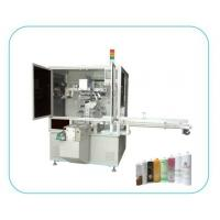 Quality Automatic Hot Stamping Machine For Tubes for sale