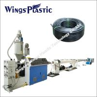 China HDPE Plastic Pipe Plant , High Speed Extrusion Machine Made In China on sale