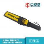 Quality High-decibel alarm Handheld  Metal Detector with Sound / Light / beration alarm for sale