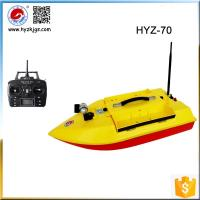 Hot selling product hyz 70 rc bait boat for fishing for for Rc fishing boat for sale