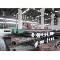 Quality Long Spring Steel Bar , Forged Round Bar 130 - 1600mm ASTM 8620 / EN 21NiCrMo2 1.6523 for sale