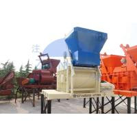 China Automatic Forced Twin Shaft Concrete Mixer Yellow Color Simple Structure on sale