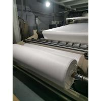 Quality Melt Blown  Fabric 30g Polypropylene Nonwoven for sale