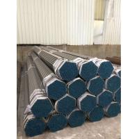 Quality Low Pressure Nickel Alloy Pipe EN 10028- 5 2003 P355M P355ML1 P355ML2 Without Heat Treatment for sale
