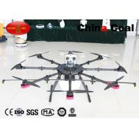 China China Supplier New Product 15kg 8 Axle Agriculture UAV Drone For Agriculture on sale