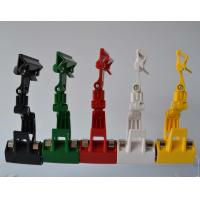 Buy cheap Price Tag Holder Clip Display for Ticket , Promotional Cards on Shelf from wholesalers