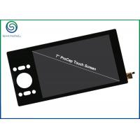 Quality IC S7020 7'' Smart Home Touch Screen With Customized Cover Glass for sale