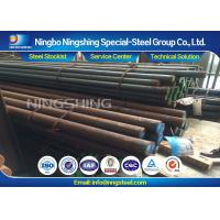 Quality Transmission Parts Solid Alloy Steel Bar JIS SCr440 Turned / Peeled Surface for sale