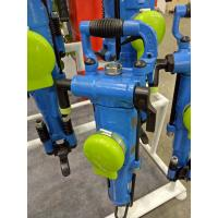 Buy cheap Mining Pusher Leg Rock Drill Rock Drilling Tools for Quarry Tunnel hand held rock drilling from Wholesalers