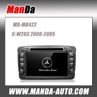 Quality Mercedes Benz W210 W203 W168 W170 W163 W467 C208 C209 CAR GPS DVD Player for sale