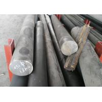 Quality Bright Round Bar Special Stainless Steel XM-13 Precipitation Hardening ASTM A564 for sale