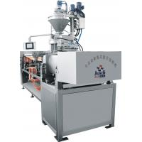 Quality Compress Automatic Vacuum Packaging Machine Prevent Oxidation Occurs Food Spoilage for sale