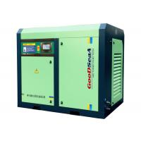 China Stable 60hp Oil Free Screw Compressor Water Lubricated Screw Drive Compressor on sale