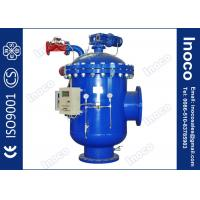 China BOCIN 25 Micron Automatic Self Cleaning Water Filters / Brush Type Strainer OEM ODM on sale