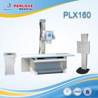 Quality Reliable supplier chest X ray equipment PLX160 for sale